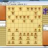 将棋電王戦FINAL第5局 阿久津八段が21手で勝利!「△28角」で開発者投了